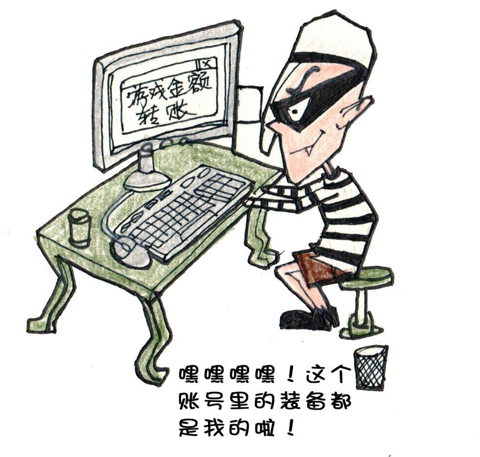 如何保证网络游戏安全