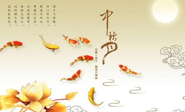 2015最新中秋节祝福语集锦