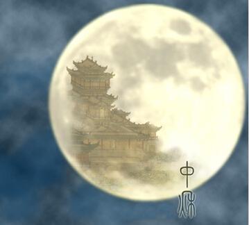 关于中秋节的诗词精选