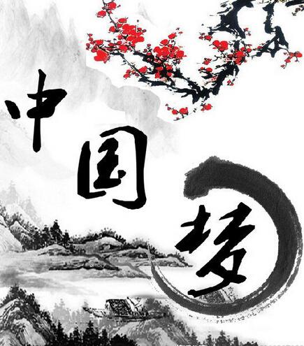 我心中最美的中国梦