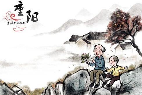 九九重阳节的来历和习俗