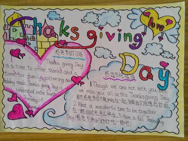 感恩节作文_感恩父母的作文