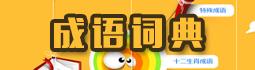 888大奖娱乐手机版