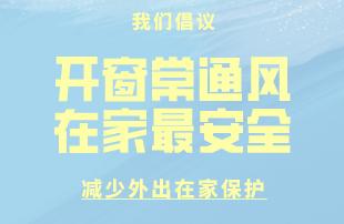 2019山东青岛实验初级中学初中招简