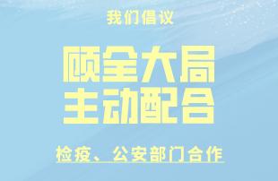 2019山东省青岛实验初级中学招生问答
