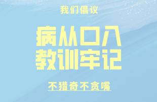 2019青岛第三十七中学招生简章